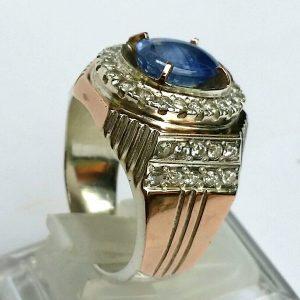 Natural Blue Sapphire, (Srilangka)